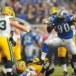 Ndamukong Suh's now-infamous cleat stomp is expected to draw a hefty fine and suspension from the NFL.